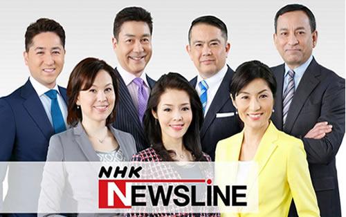 NHK NEWSLINE