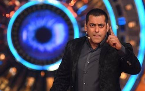 Bigg boss - weekend ka vaar